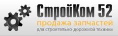 СтройКом 52