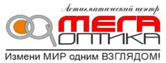 МЕГА-МАКС