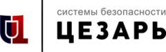 ЦЕЗАРЬ СБ