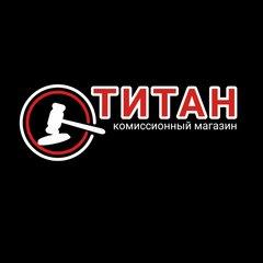 Комиссионный магазин Титан