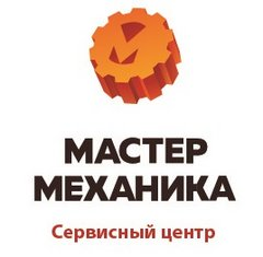 МиксПромо