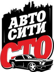 Авто Сити СТО