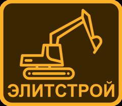 ЭлитСтрой