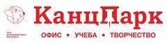 КанцБург (ИП Захаров Александр Евгеньевич)