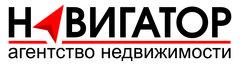 Агентство недвижимости НАВИГАТОР