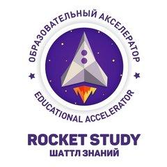 Rocket study inc