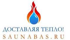 Региональная сеть розничных магазинов SAUNABAS