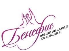 Бенефис, филиал в г. Краснодар