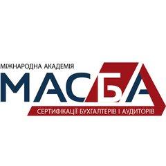 Приватний вищий навчальний заклад «Міжнародна академія сертифікації бухгалтерів і аудиторів»