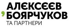 Юридическая компания Алексеев, Боярчуков и партнеры