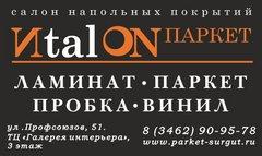 ИtalON