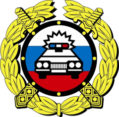 ОБ ДПС ГИБДД УМВД России по г. Н. Новгороду