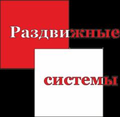 Тихонов Е. А.