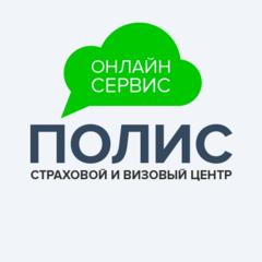 СВЦ ПОЛИС812