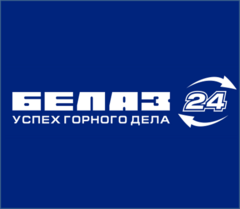 БЕЛАЗ-24