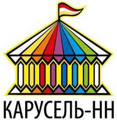 Карусель-НН