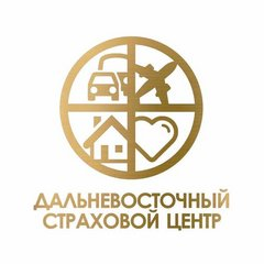 Дальневосточный страховой центр
