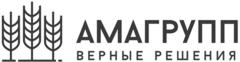 АМАГРУПП
