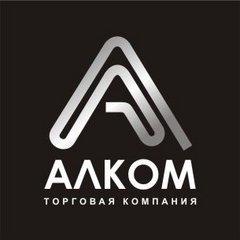 АЛКОМ - алюминиевый профиль