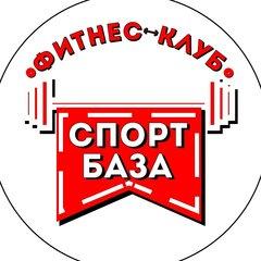 Фитнес-клуб ГТО