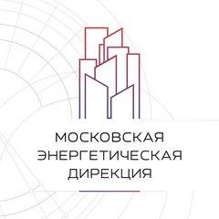Московская энергетическая дирекция,КП