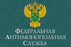 УФАС по Республике Крым