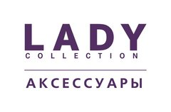 Попруга М.В./ ТМ LADY COLLECTION
