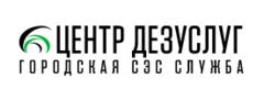 Центр Дезуслуг