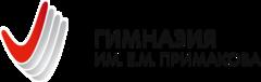 АНОО Областная гимназия им. Примакова
