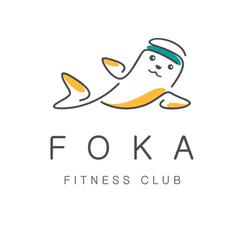 Фока Фитнес