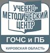 Кировское ОГОБУ ДПО