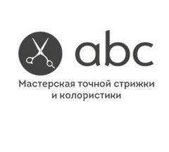 ABC Мастерская точной стрижки и колористики