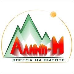 Алимп-М