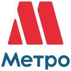 Группа компаний МЕТРО