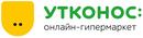 УТКОНОС, онлайн-гипермаркет