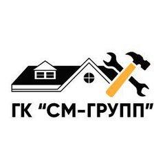 СМ ГРУПП