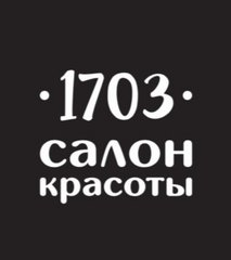 Салон красоты 1703