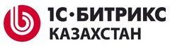 1С-Битрикс Казахстан