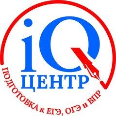 iQ-центр г. Липецк (ИП Берсенев Алексей Анатольевич)