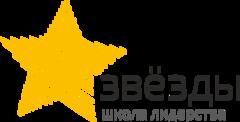 Школа Лидерства Звезды (ИП Бутеров Александр Юрьевич)