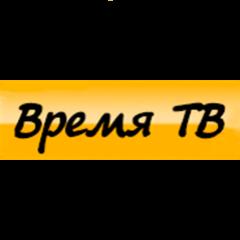БЫТСБЫТ