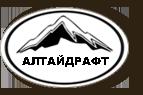 АЛТАЙ ДРАФТ