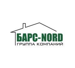 Барс - NORD