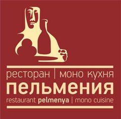Пельмения