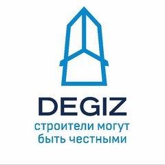 Строительная Компания ДЕ ГИЗ