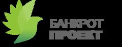Банкротпроект