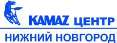 Камаз Центр Нижний Новгород