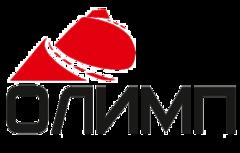 Транспортная компания ОЛИМП