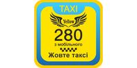 Первое Желтое Такси