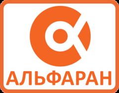 АЛЬФАРАН
